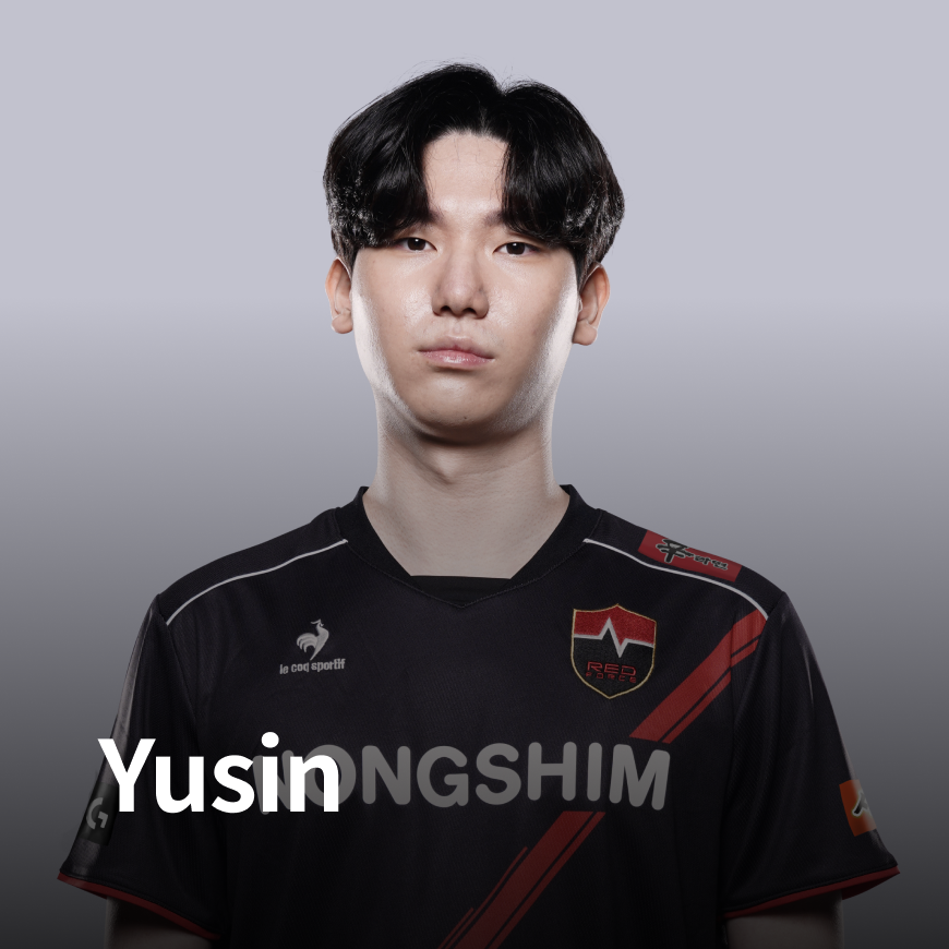 Yusin