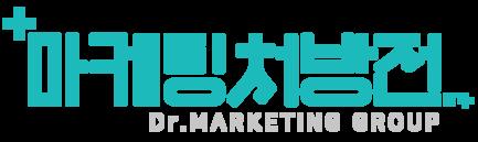 국내 1위 온라인 광고 대행 플랫폼, 마케팅처방전