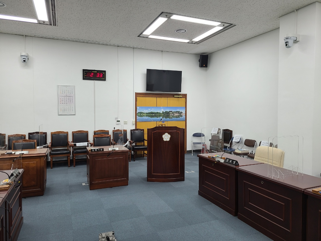 Provincial Government Meeting Room