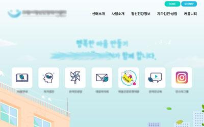 시운영 복지센터