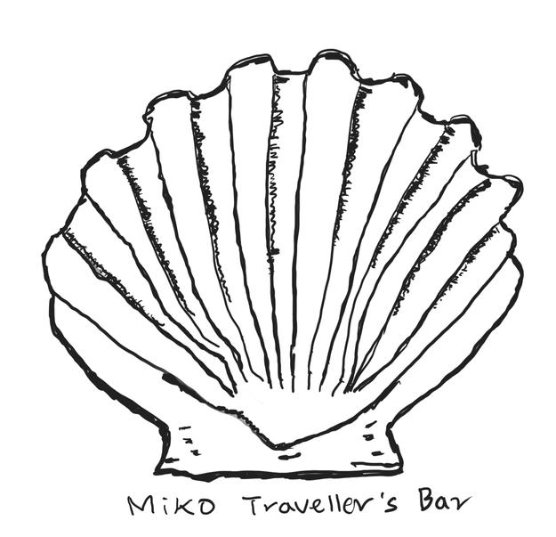 MIKOTRAVELLER'S BAR