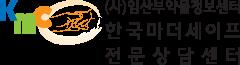 임산부약물정보센터 · 마더세이프