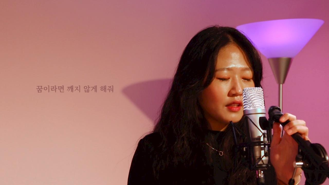 <화이트사배지> No.4 몽환퍼플
