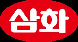 삼화식품공사