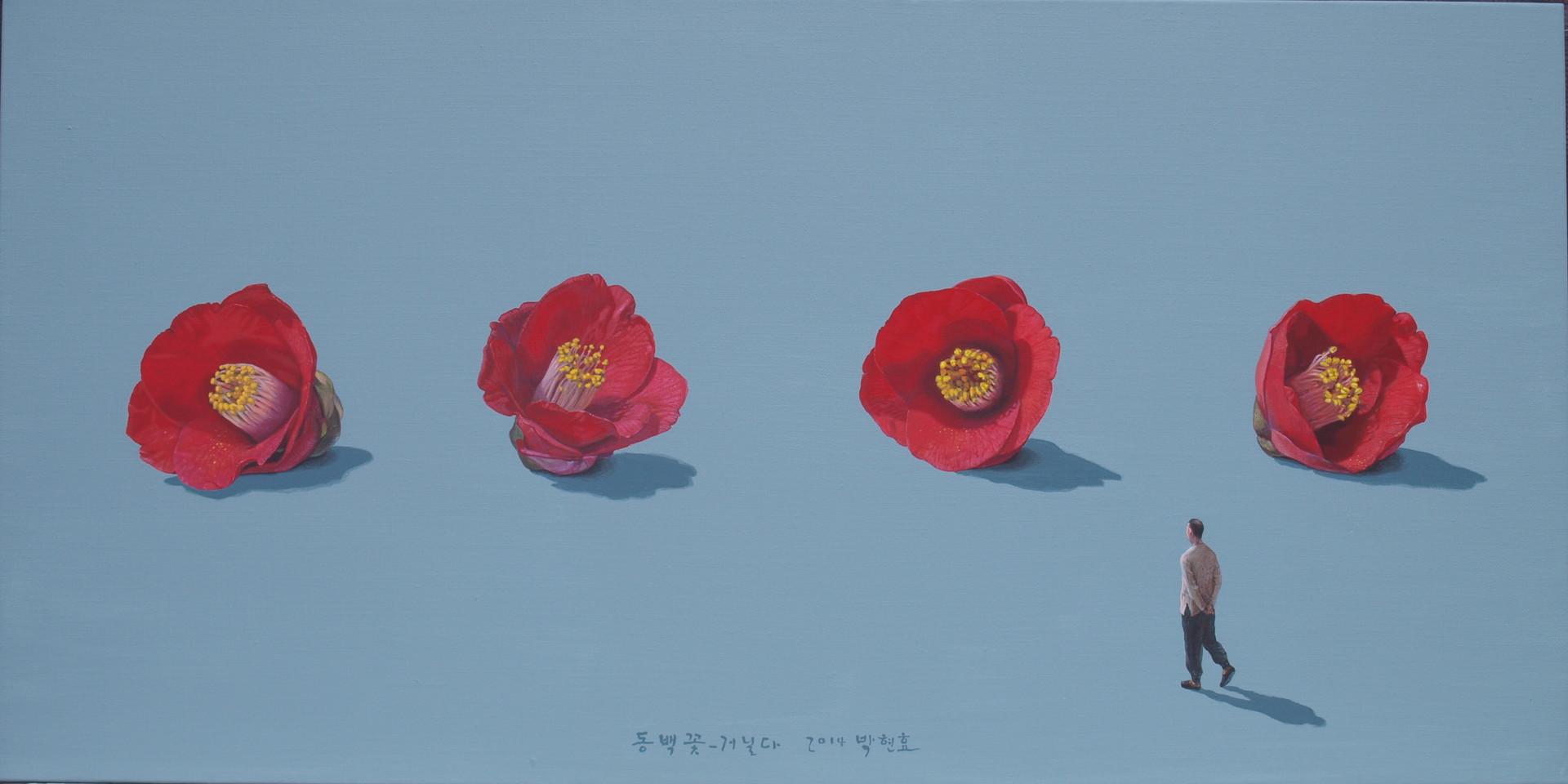 Hyunhyo Park