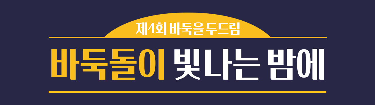 """<font color=""""white""""><strong>종료된 컨텐츠입니다</strong></font>"""