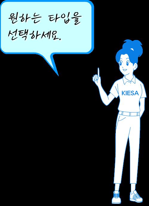 한국산업에너지절감협회 무료 홈페이지 제작 서비스 소개