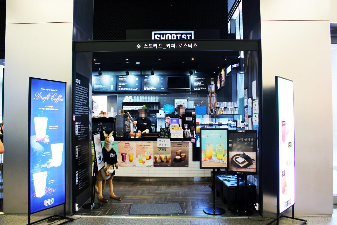 중구 숏스트리트 서울 스퀘어점