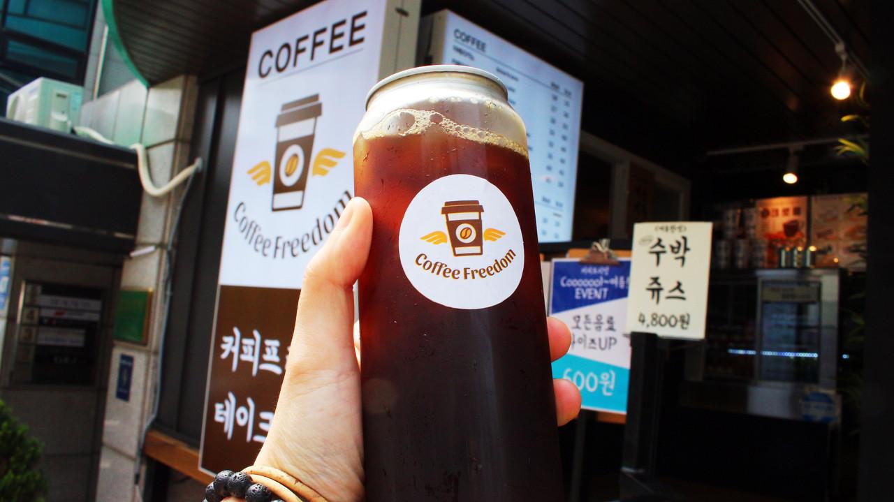 논현 커피프리덤