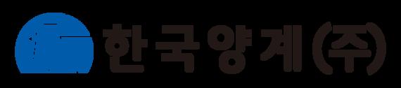 한국양계(주)