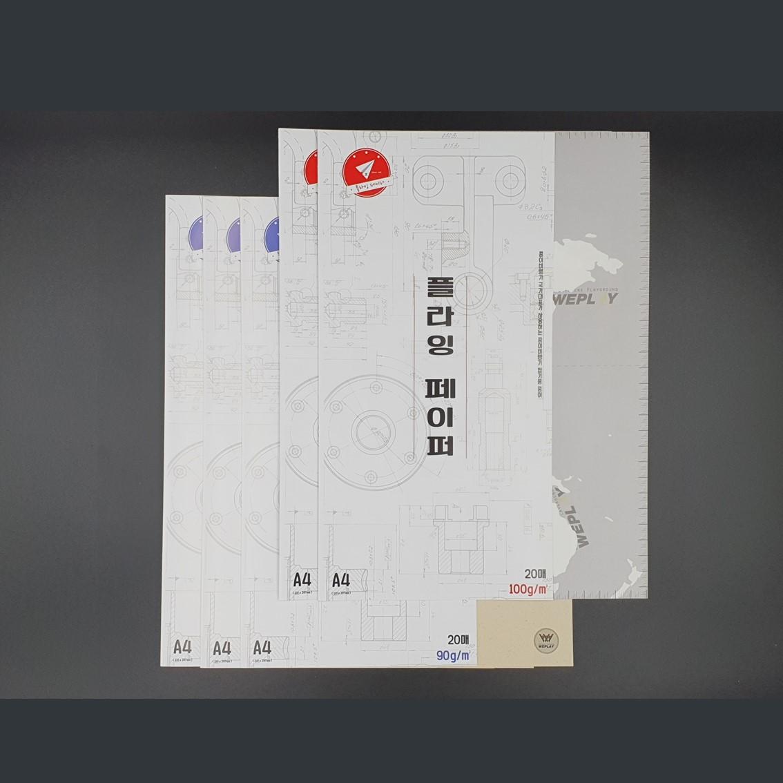 종이비행기 국가대표 종이비행기 전용 종이 플라잉 페이퍼