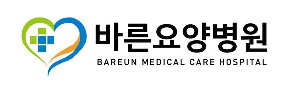 바른요양병원