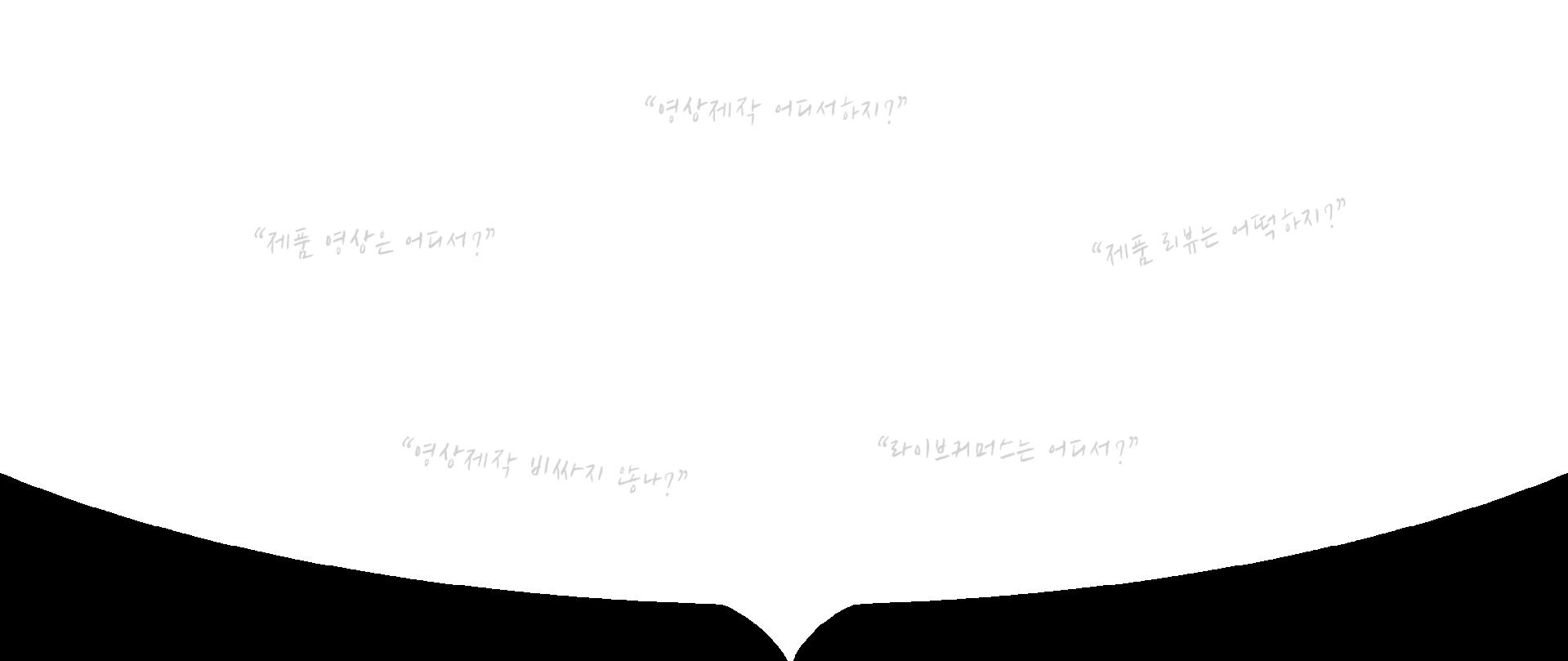 "<p style=""margin-top:11%; line-height:1.5em; font-weight:bold;"">실 매출에 도움이 되는<br>온라인 마케팅은?</p>"