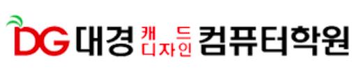 [상인점]
