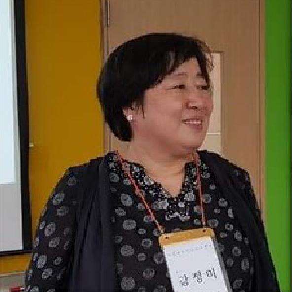 강정미 상임이사