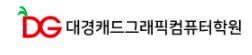 [두류점]
