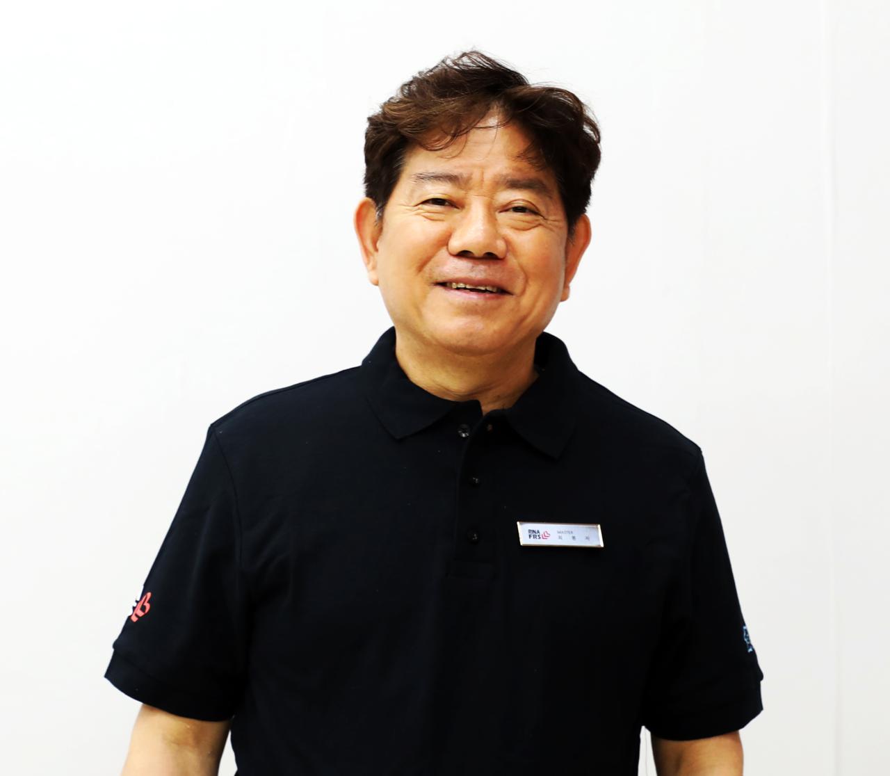 업홀스터리스트  최원용