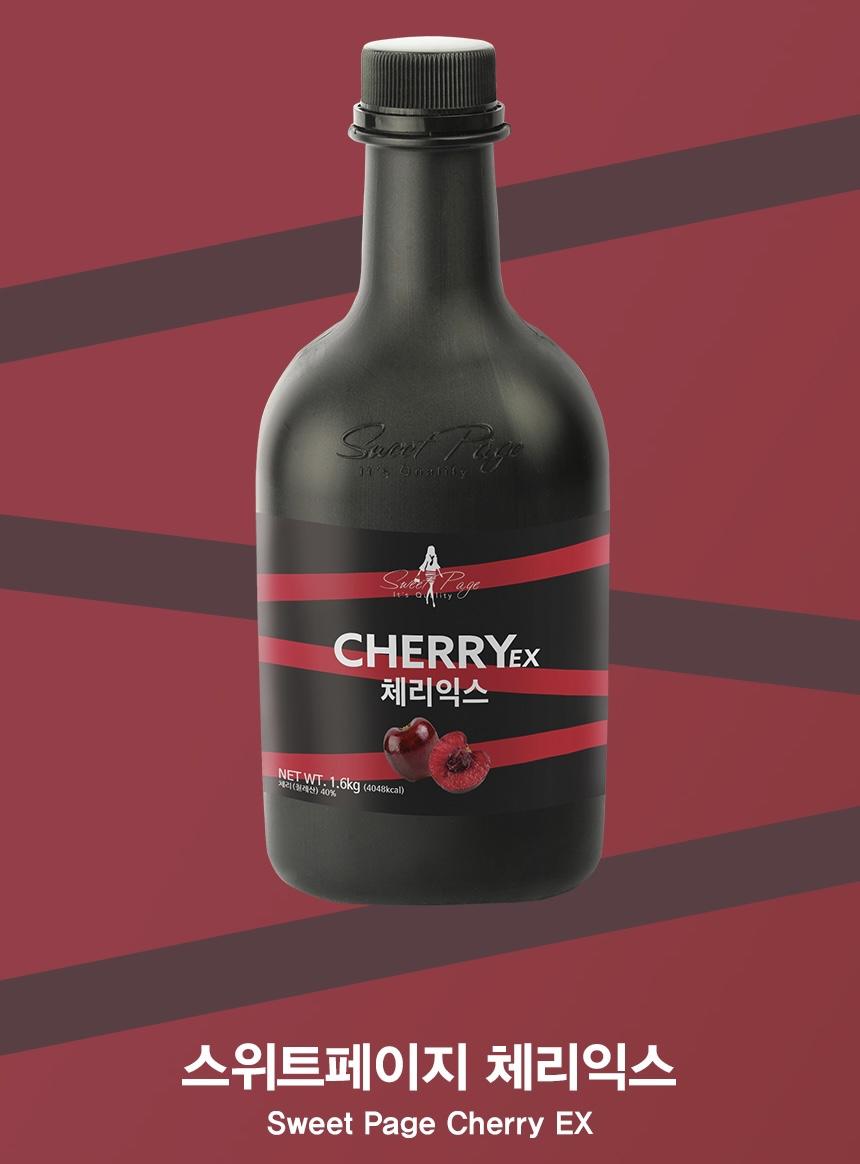 <br><h4>CHEERY EX</h4>