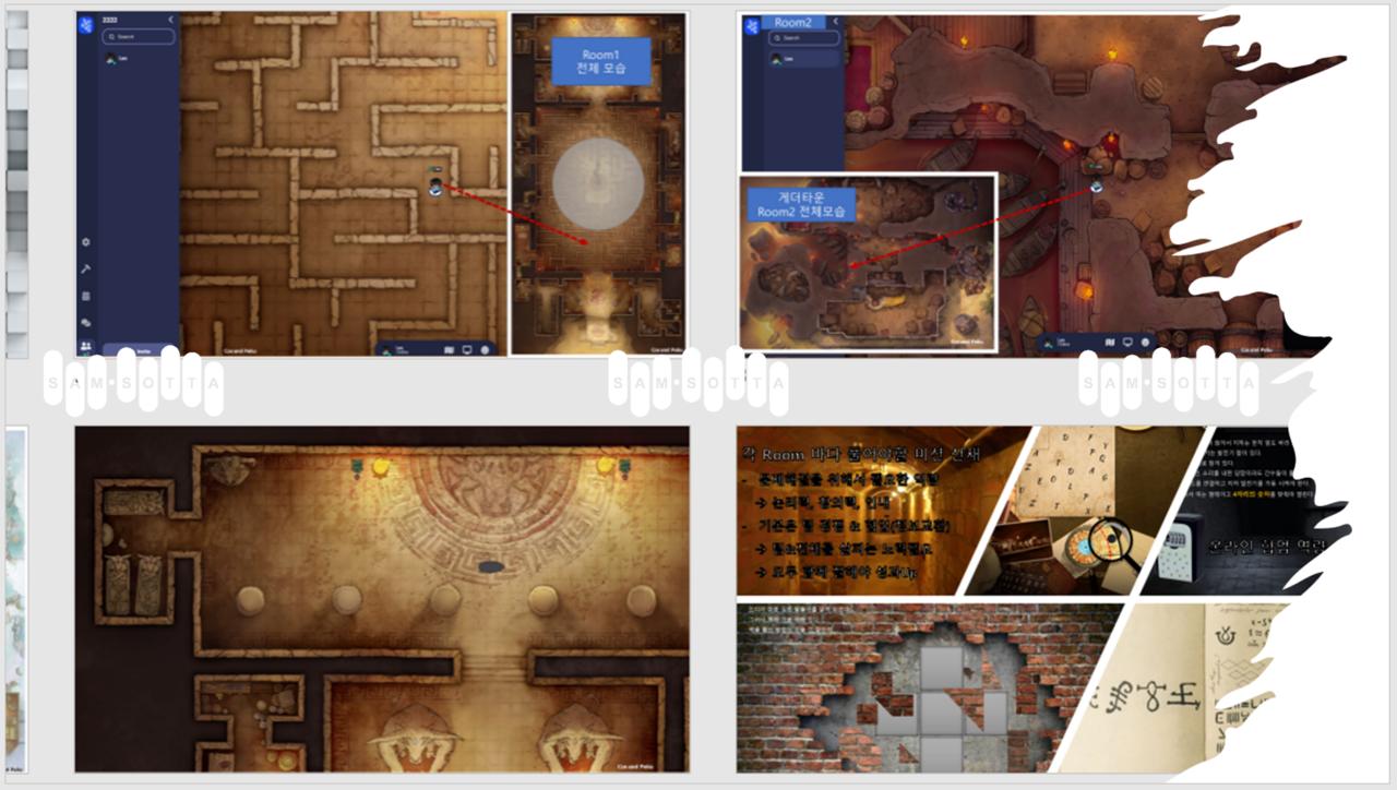 게더타운 미션맵,방탈출,경영시뮬레이션