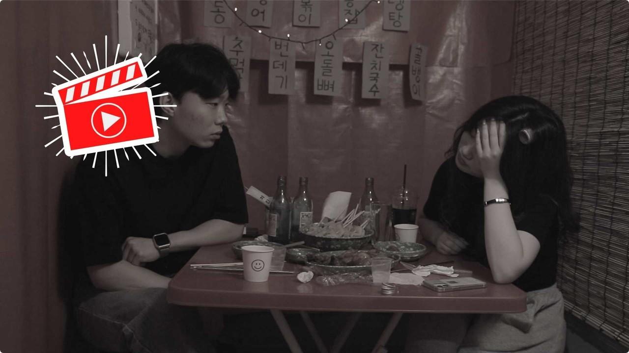 씬 연기영상 A