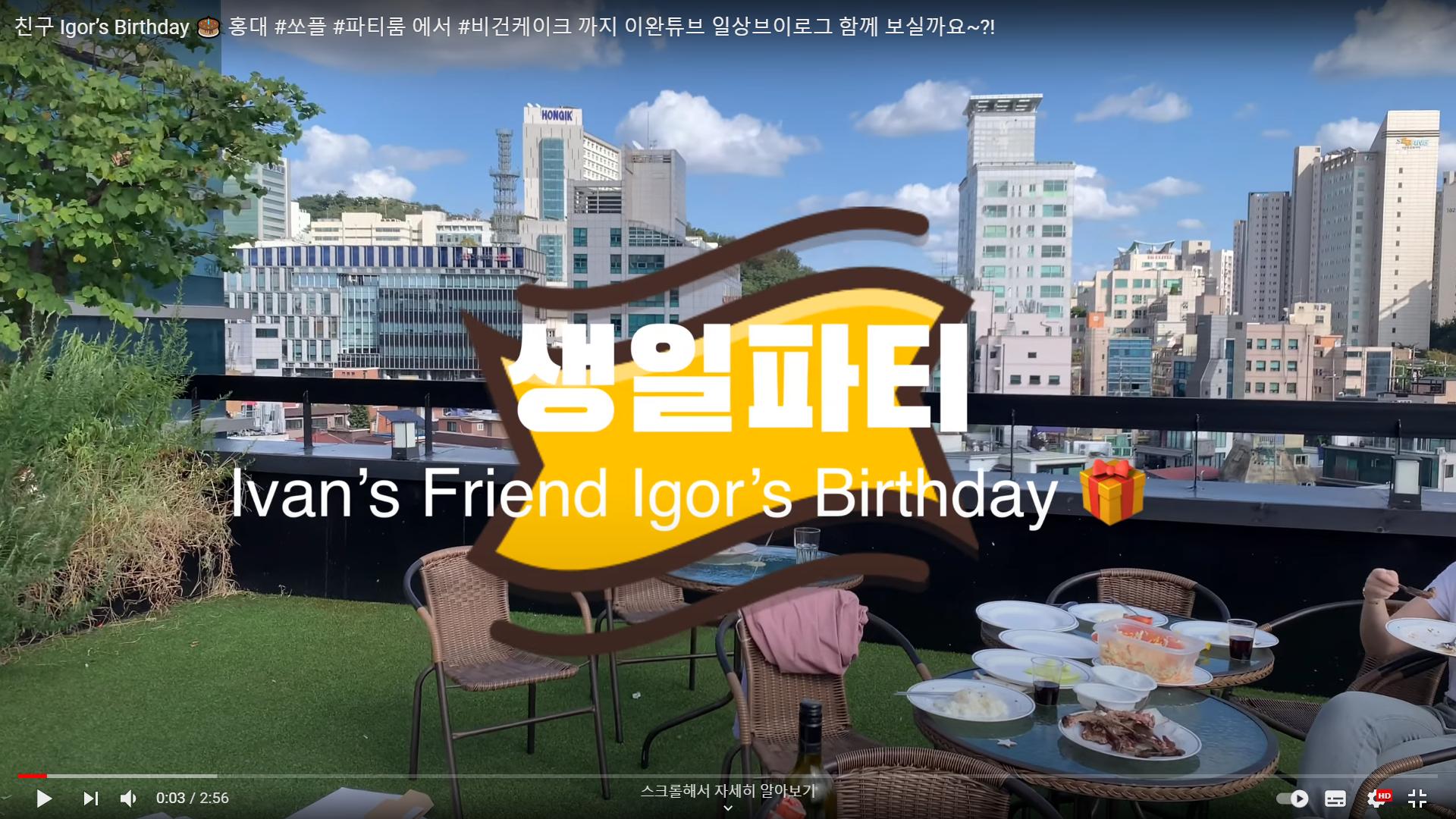 <b>쏘플 동영상 보러가기 ▶▶▶</b>