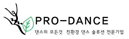 pro-dance