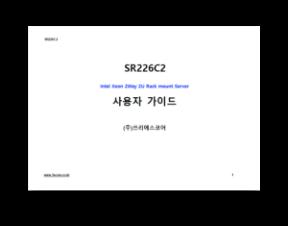 User manual_SR226C2