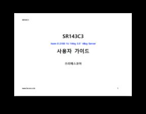 User manual_SR143C3