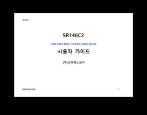 User manual_SR146C2