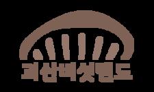 괴산버섯랜드