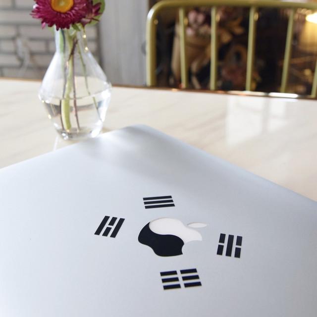 Taeguek Notebook Decal Sticker