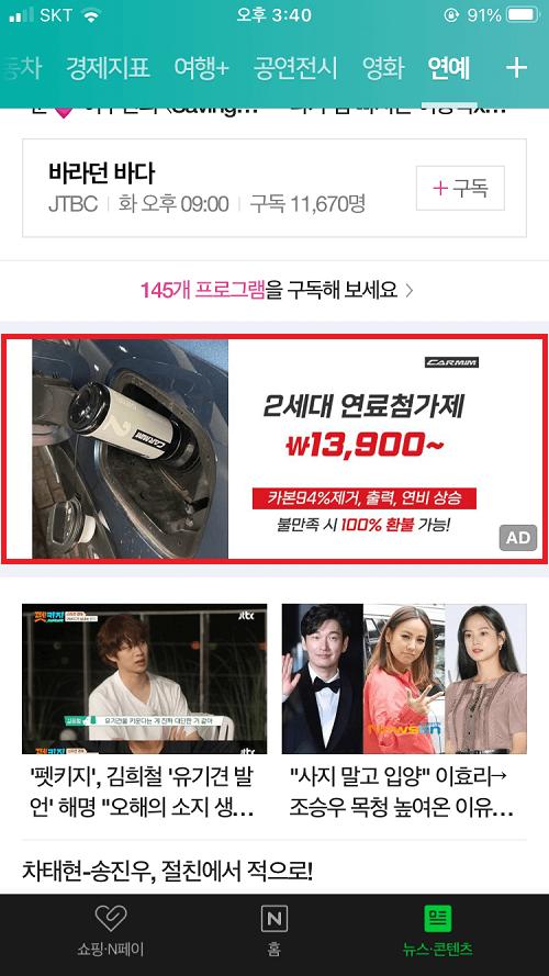 모바일메인영역_배너광고