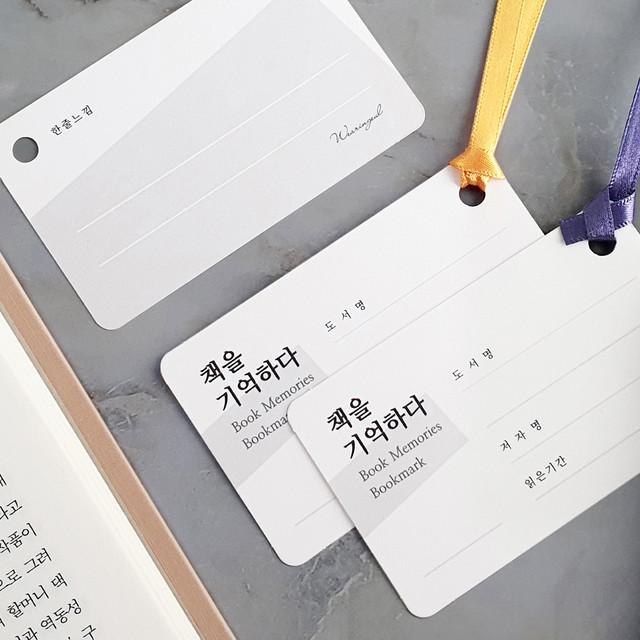 Book Memo Card