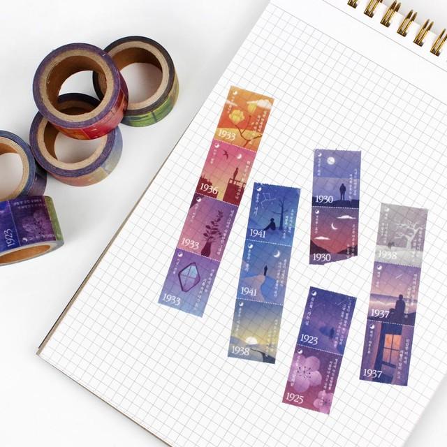 The Debris of Poem Masking Tape - Stamp Type