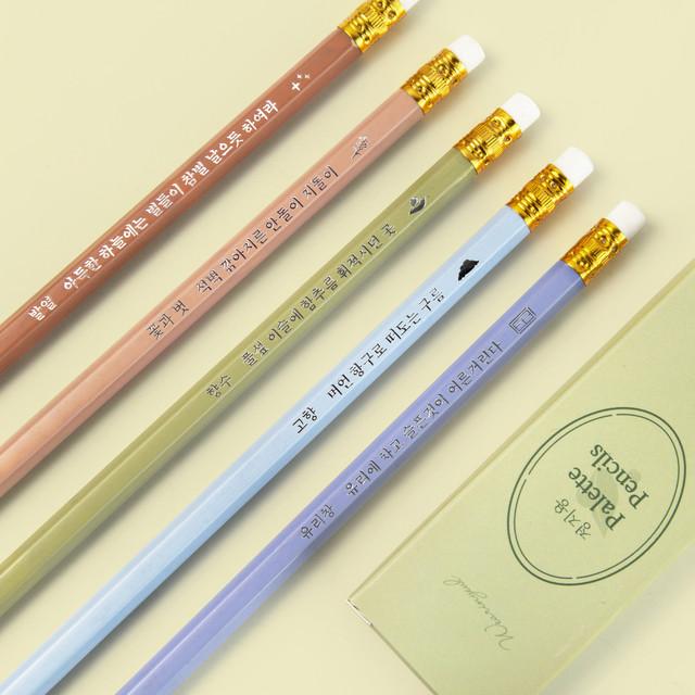 Color of Poet, Palette Pencil Set