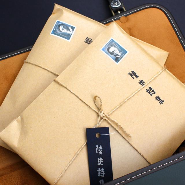 Parcel Package