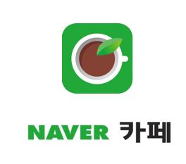 """""""09FARM에서 운영하는 네이버카페입니다"""""""