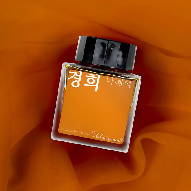 Keong-Hee
