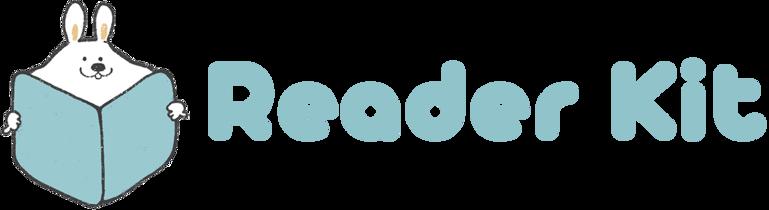 리더키트 (Readerkit)