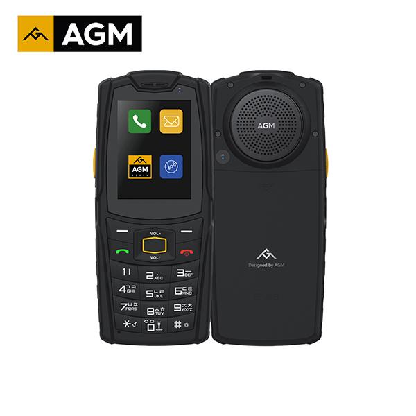AGM M7 구매하기