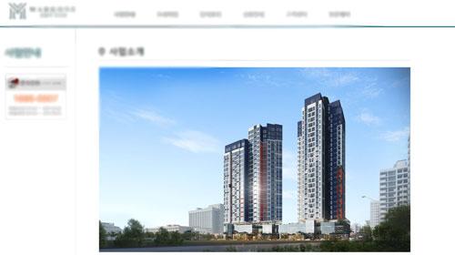 아파트분양광고