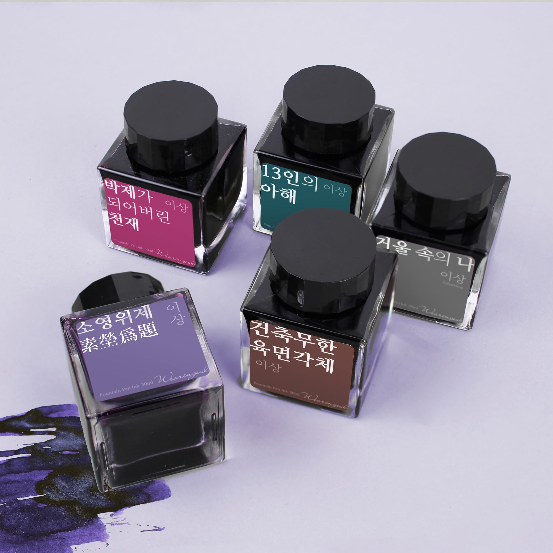 Yi Sang Literature Ink