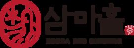 삼마홀 - 공식사이트