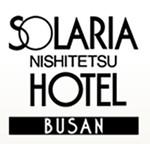 솔라리아 니시테츠 호텔 부산