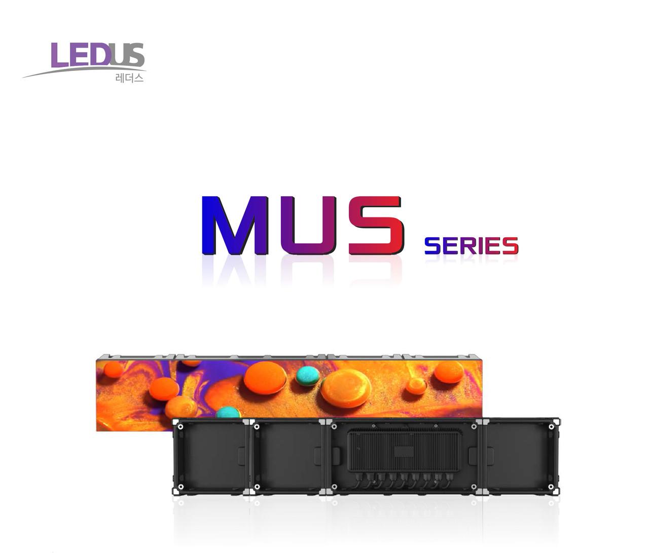 LEDUS MUS Outdoor Series  카탈로그 자세히 보기