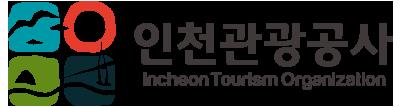 인천e지 홍보이벤트