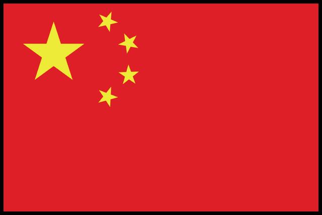 GLEC China (2021/12 coming soon)