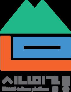 강릉시문화도시지원센터