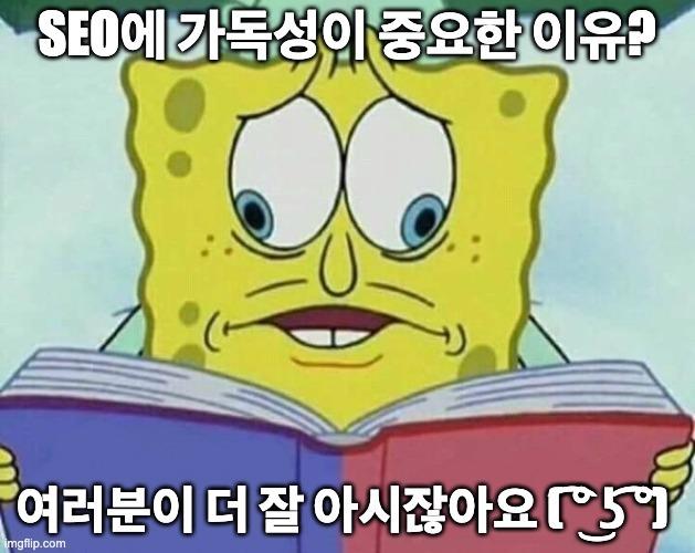 spongebob reading a book