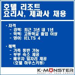 https://cdn.imweb.me/upload/S2016080957a95a9339753/5f85b6fd4da0e.jpg
